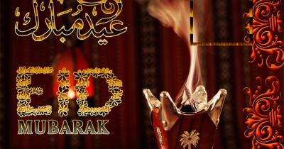 عید مبارک والا عید کارڈ حاصل کریں وہ بھی اپنی تصویر اور نام کے ساتھ