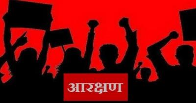 महाराष्ट्र में अब मुसलमानों को भी चाहिए आरक्षण, 60 संगठनों न