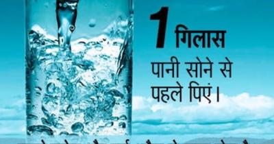 जब तक आप इसे देख नहीं लेते, तब तक पानी की एक बूंद भी मत पीना