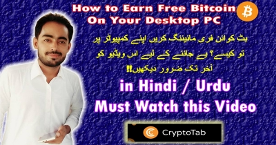 Bitcoin free Mining On your PC or Mobile Hindi/Urdu