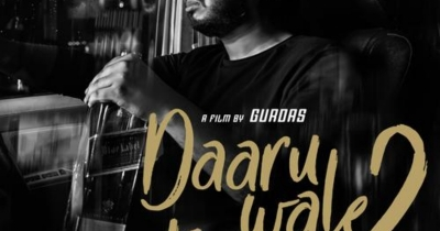 DAARU WALE KEERE FULL SONG HD PRINT DOWNLOAD HERE