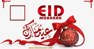 Eid Mubarak With Your Name and Picture