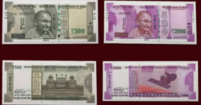 Find out which of your friends still have the new currency note and how much!