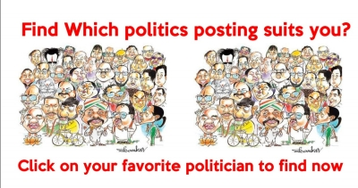 Find which minister post suits you?