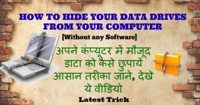 [हिंदी में]How To Hide Your Data In Your Computer(Without any Software)||?        |