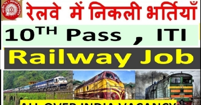 Indian Railway Recruitment 2018, 10th Pass apply by 19/03/18