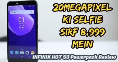 Infinix ने 8,999 में लॉन्च किया 20 मेगापिक्सल स्मार्टफोन