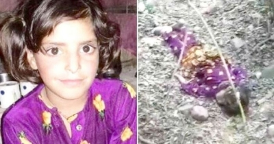 Innocent asifa last video | kathua kand jammu & kashmir