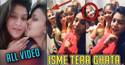 ISME TERA GHATA  #4 GIRLS