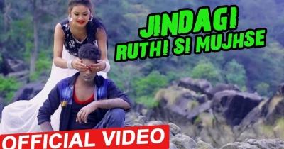 Latest New Hindi Song -Jindagi Ruthi Si Mujhse 2018