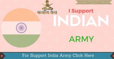 भारतीय सेना को सपोर्ट करने के लिए यहाँ क्लिक करे