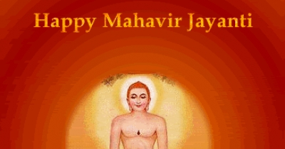 mahaveer swami jayanti