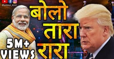 Narendra Modi Sing Bolo Tara Rara Feat Donald Trump and Obama Dancing |