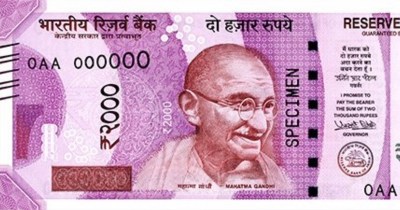 New 2000 Rupees currency note with your face!
