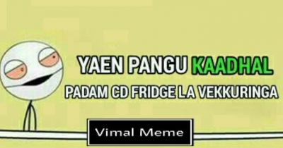 Pangu Meme