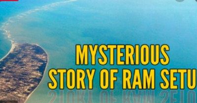 RAM SETU THE MYSTERIOUS