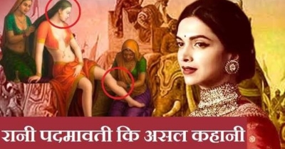 Rani Padmavati Real Story [Hindi]