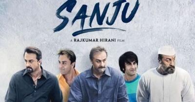 Sanju full movie 2018