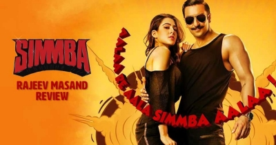 SIMMBA FULL MOVIE HD PRINT DOWNLOAD HERE