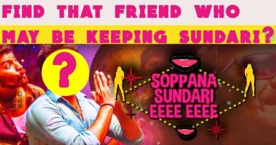 Soppana sundariya yaaru vechiruka??