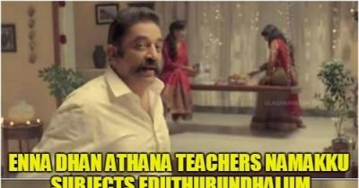 Special Teacher :)