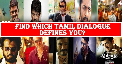 Tamil movie dialogue that defines you