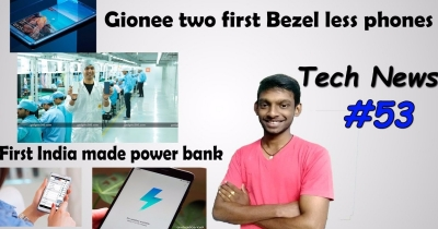 Tech news #53 Gionee, xiamoi , one plus 5T, aircel MIUI9, mi 2i power bank