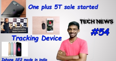 Tech news #54 oneplus 5T sale, sony, shareit, iphone SE2 india made, yepzon tracker