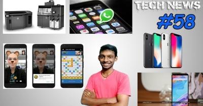 Tech news #58