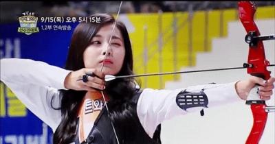 That's how really Mirana shoot arrows
