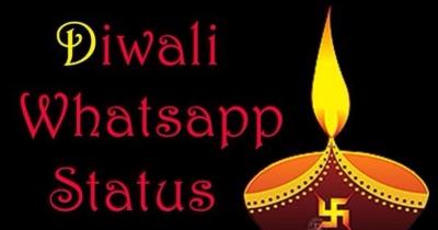 TOP Diwali Watsapp Status 2017||Happy Diwali Watsapp Status
