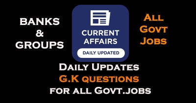 Top  General Knowledge Questions For Govt.Jobs (UPDATED)