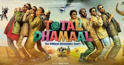 Total dhamaal full movie 2019