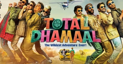 TOTAL DHAMAAL FULL MOVIE HD PRINT DOWNLOAD HERE
