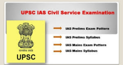 UPDATED UPSC PATTERN/IAS EXAM SYLLABUS of PRELIMS and MAINS