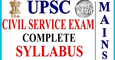 UPSC Detailed Mains Syllabus