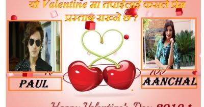 यो Valentine मा तपाईलाई कसले प्रेम प्रस्ताब राख्ने छ ?
