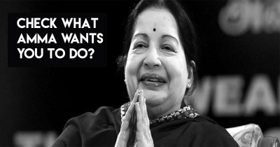 What Amma wants you to do on her behalf?