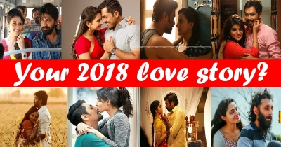 What will be your love story for this 2018?