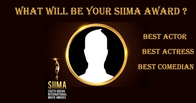 What will be your SIIMA award?