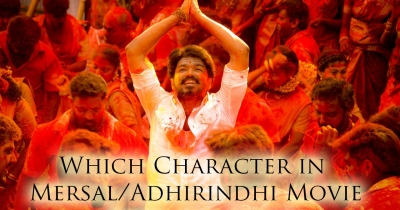 Which Character in Mersal/Adhirindhi Movie Suits for You ?