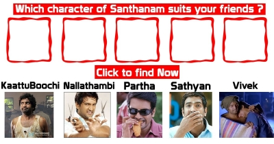 Which character of Santhanam suits your friends?