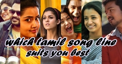 WHICH TAMIL SONG LINE SUITS YOU BEST